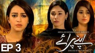 Apnay Paraye - Episode 3 | Express Entertainment