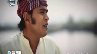 Amullo Raton   Kazi Shuvo Soundbd24 Com