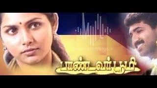 Paandavar Bhoomi Malargalai Padaitha Song Lyrics In Tamil