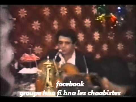 Xxx Mp4 El Hachemi Guerouabi Fete En 1989 Avec Skandrani Nesrafates 3gp Sex