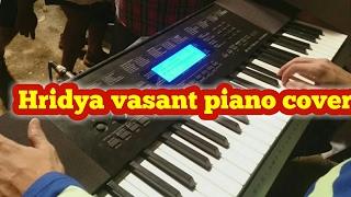 Hridya vasant song banjo order piano cover 🎹