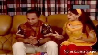 Bholl Ki Amari Chilo S M Shorot 720p HD Song এস ,এম শরৎ