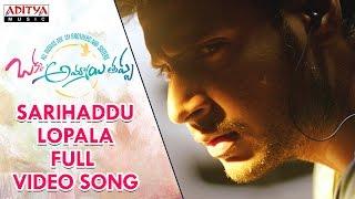 Sarihaddu Lopala Full Video Song | Okka Ammayi Thappa Video Songs | Sandeep Kishan, Nithya Menon