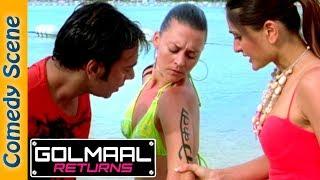 Golmaal Returns Comedy Scene - Arshad Warsi - Ajay Devgn - Kareena - Tushar - #IndianComedy