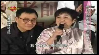 Race Wong 黃婉佩 @「劉家昌演唱會慶功宴」