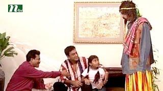 Children Drama - Nogore Doytto | Episode 01 | Jahid Hasan, Challenger, Faruk, Farah Ruma, Komol, Mim