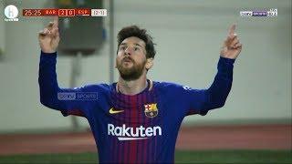 اهداف مبارة الذهاب والاياب برشلونة و إسبانيول   2-1    كأس ملك إسبانيا    25-1-2018   HD