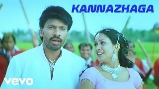 Madhurai Sambavam - Kannazhaga Video | Harikumar, Karthika | John Peter