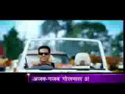 sex video ft anku sumit and guru   must watch