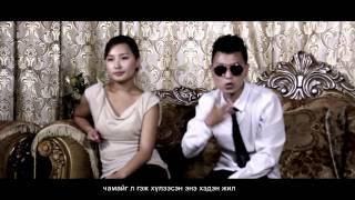 BZ feat NA & Goobii /code/ - Suulchiin ug /Official music video/