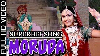 SUPERHIT Song 'MORUDA' Female Version | DJ REMIX | Nutan Gehlot | Neelu Rangili | Rajasthani Song
