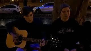 Макс Корж-Пьяный Дождь (cover)