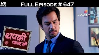 Thapki Pyar Ki - 4th May 2017 - थपकी प्यार की - Full Episode HD