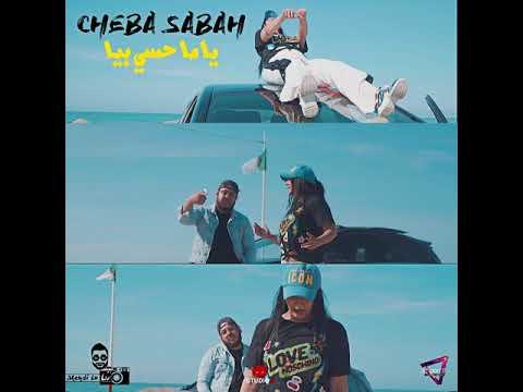Xxx Mp4 Cheba Sabah Ya Ma Hassi Biya يا ما حسي بيا Teaser Par Studio31 3gp Sex