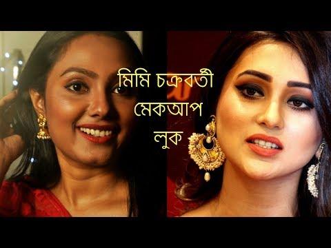 Xxx Mp4 Bengali Actress Mimi Chakraborty Make Up Look Ll Ika 3gp Sex