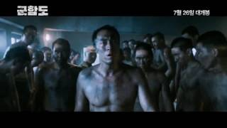 The Battleship Island trailer korean Movie