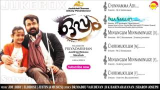 Oppam Official Audio Jukebox | New Malayalam Film Songs