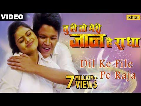 Xxx Mp4 Dil Ke File Pe Raja Full Video Song Tu Hi To Meri Jaan Hain Radha Rishabh Kashyap Tanushree 3gp Sex