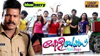 Holidays malayalam movie | New malayalam movie 2016 | Vinu Mohan | Muktha | Kalabhavan Mani