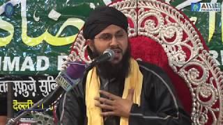 Maulana Tauseef Raza Misbhi || 09 Nov 2018 || Imam Ahmad Raza Confrence