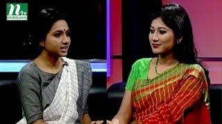 Shuvo Shondha   Episode 4798   Talk Show