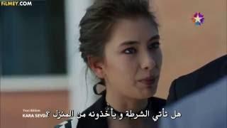 مسلسل حب أعمى الحلقة 32 مترجمة الجزء 1