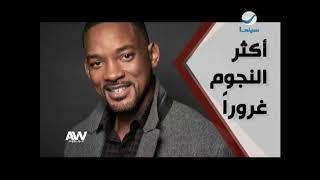 #عرب_وود : حلقة الأربعاء 5-12-2018