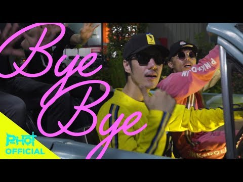 Xxx Mp4 Bye Bye P HOT Ft YOUNGOHM Official MV Prod DeejayB 3gp Sex