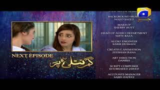 Ghar Titli Ka Par Episode 9 Teaser | Har Pal Geo