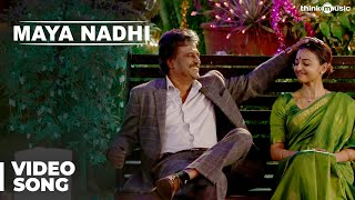 Kabali Songs | Maya Nadhi Video Song | Rajinikanth, Radhika Apte | Pa Ranjith | Santhosh Narayanan