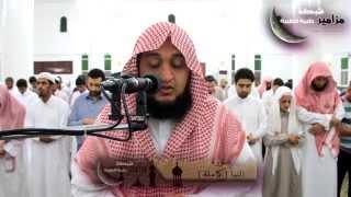 تلاوة هادئة وجميلة للقارئ / عبدالله عبدل الحسني من سورة النبأ
