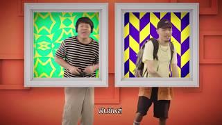 กรอบ (OFFICIAL MV) - KQ X YOUNGOHM  by Fun Chips / ฟันชิพส์