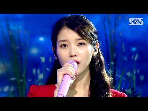 《Comeback Special》 IU (아이유) - Through the Night (밤편지) @인기가요 Inkigayo 20170423