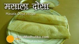 Masala Dosa Recipe Video - How To Make Masala Dosa