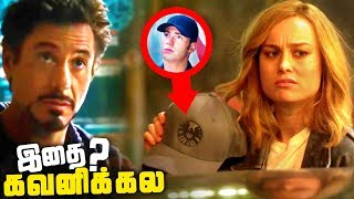 Things You MISSED in Captain Marvel TRAILER 3 (தமிழ்)