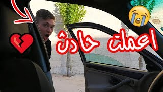 #اسلام العشي - رقصة كيكي - (In My Feelings ( KiKi