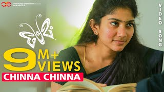 Chinna Chinna  | Premam Video Song  | Nivin Pauly | Sai Pallavi