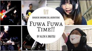 [EP1] Band Cover : Fuwa Fuwa Time! | ふわふわ時間【By Jinatsu x Alen】