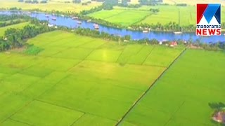 Paddy land and Wetland databank issues | Manorama News