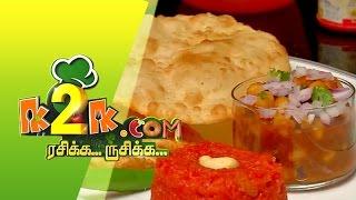 Carrot Halwa, Chole & Bhatura recipe in K2K.com Rasikka Rusikka (20/03/2015)