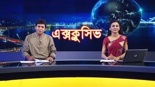 News @ 10:00 PM | Jaya Ahsan, Chanchal Chowdhury | Maasranga TV | 2018