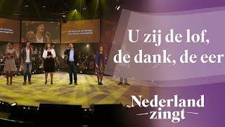 Nederland Zingt Dag 2015: U zij de lof, de dank, de eer