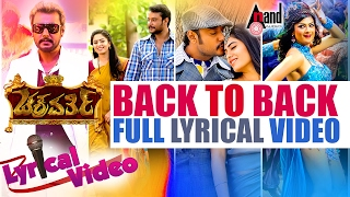 Chakravarthy | Darshan | Deepa Sannidhi | Back To Back Full Lyrical Video Songs 2017 | Arjun Janya