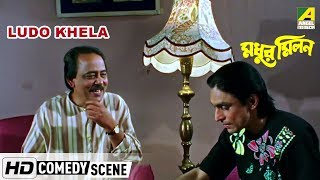 Ludo Khela | Comedy Scene | Subhasish Mukherjee Comedy | Chinmoy Roy