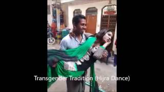 New Delhi Hijra Dance 2 | Kinner | Transgender Tradition