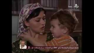 مسلسل جواهر الحلقة 55 الموسم الثانى مدبلج كامل