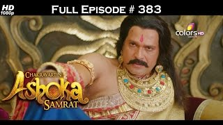 Chakravartin Ashoka Samrat - 18th July 2016 - चक्रवर्तिन अशोक सम्राट - Full Episode (HD)