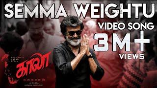 Semma Weightu - Video Song | Kaala | Rajinikanth | Pa Ranjith | Santhosh Narayanan | Dhanush