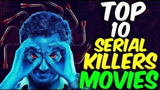 Top 10 Best Suspense Thriller Serial Killer Movies | indian horror movies list 2016 | MEDIA HITS