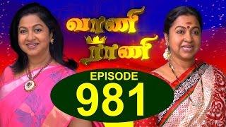 Vaani Rani - Episode 981 18/06/2016